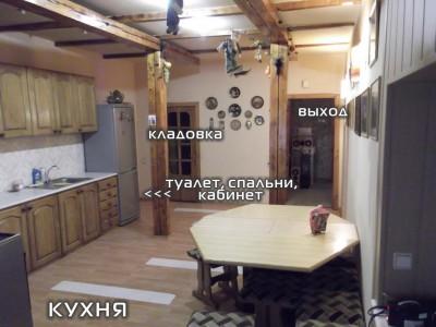 Продам будинок Зелений Яр, вул. Тімірязєва