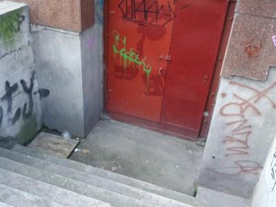 Продам підвальне приміщення, пр. Соборний 151