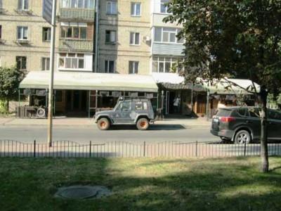Продам кафе в Вознесенівському